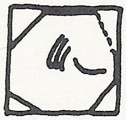 Problem 48 of theRMP